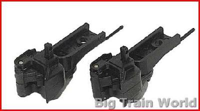 Bachmann 92420 - SIX P KNUCKLE COUPLERS G