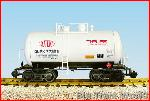 USA Trains R15209 - DUPONT 29'BEER CAN TANK - WHIT